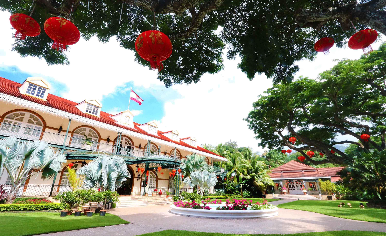 Jardins de la Présidence : décorations du Nouvel an chinois – La ...